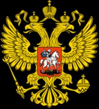 emblem-1-320x354